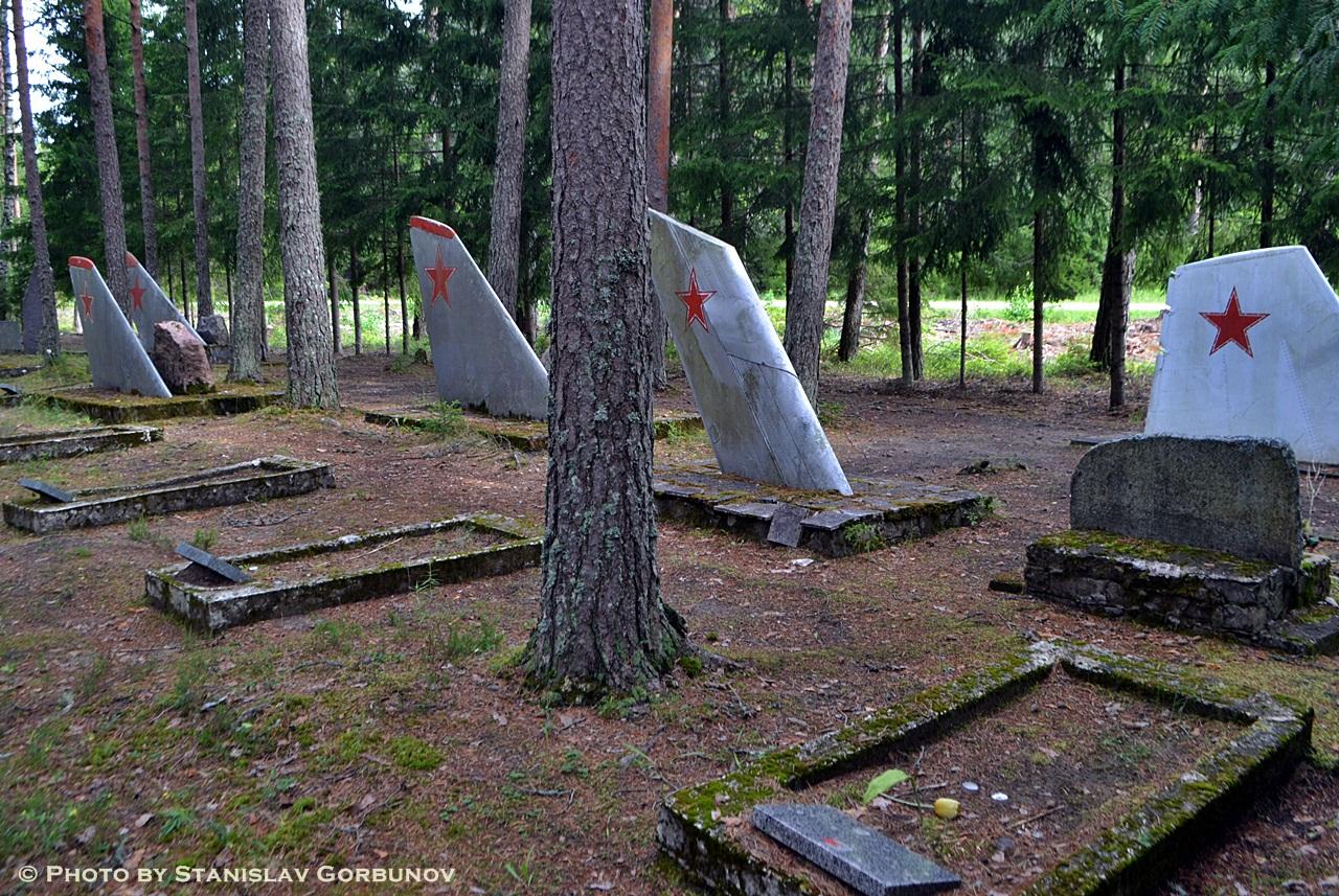 Военное кладбище в Эмари или почему в Эстонии так часто гибли советские лётчики