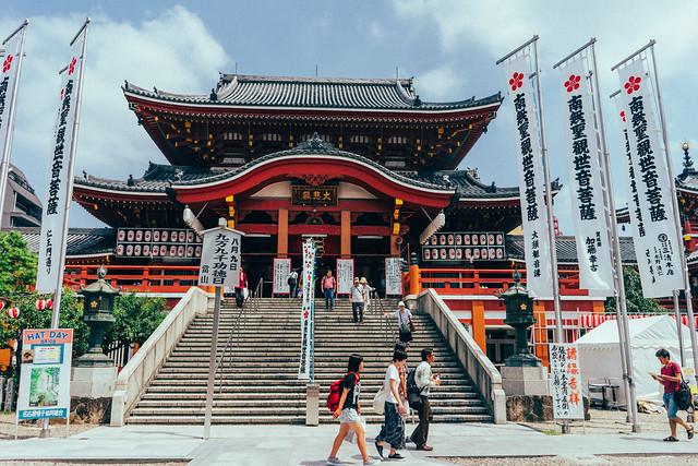 Osu_Nagoya_06