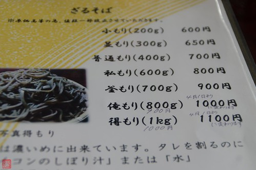 IMGP4550-4