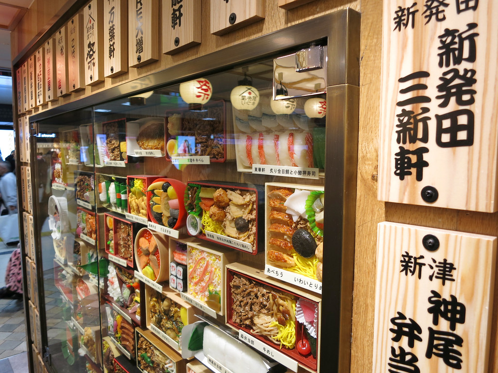 2012年11月 東京_297