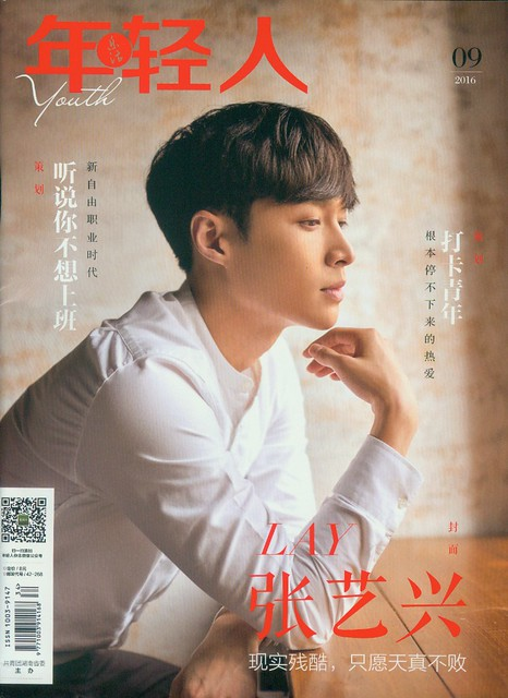 Lay for HollySUI