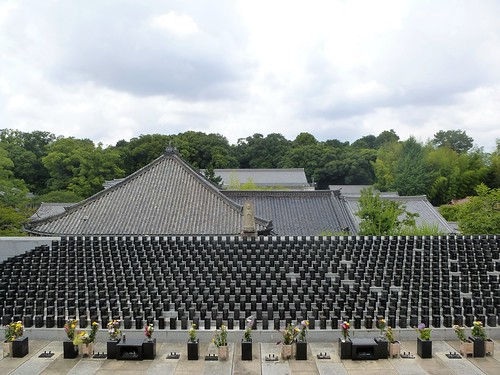 jp16-Nagoya-Temple Koshoji (10)