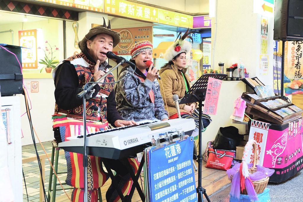 cingjing-farm-aboriginal-singers