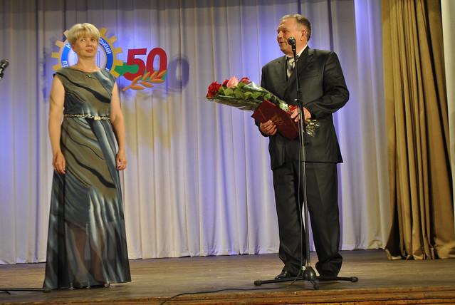 Ліцею - 50 років
