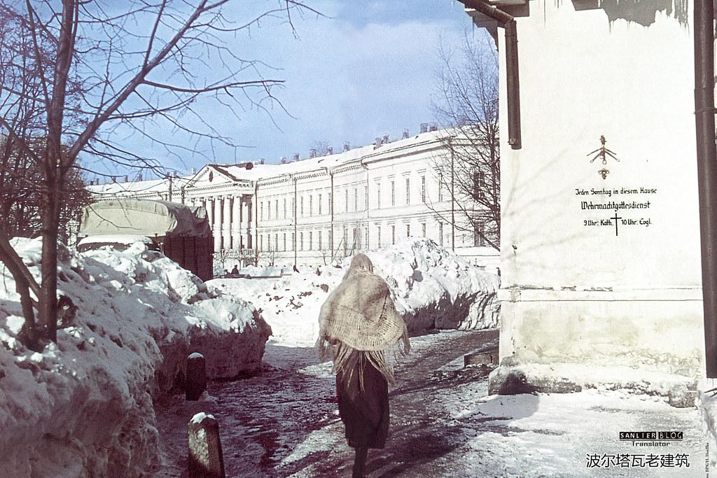 1943波尔塔瓦04