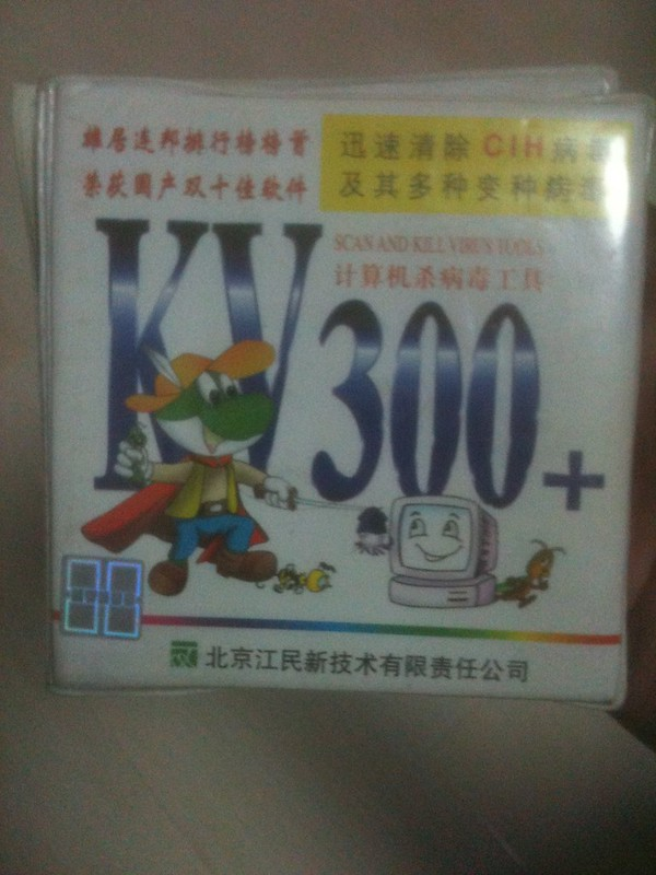 KV300