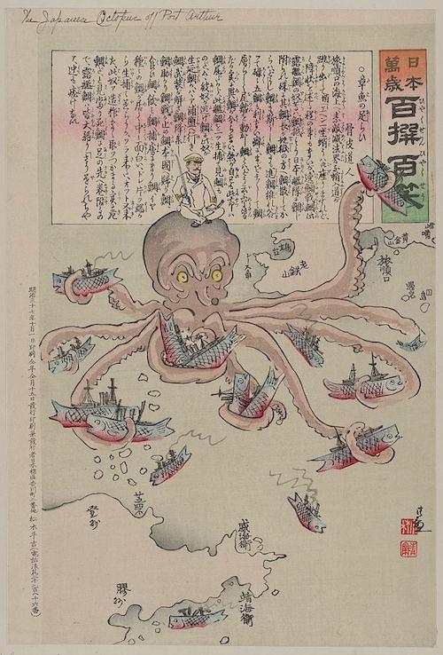 Kobayashi Kiyochika's Cartoons of the Russo-Japanese War