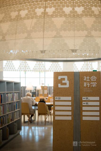 Detail of Gifu City Chuo Library (岐阜市立中央図書館)