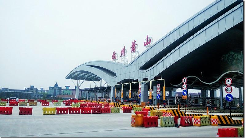 杭州蕭山機場--By 胡化誠