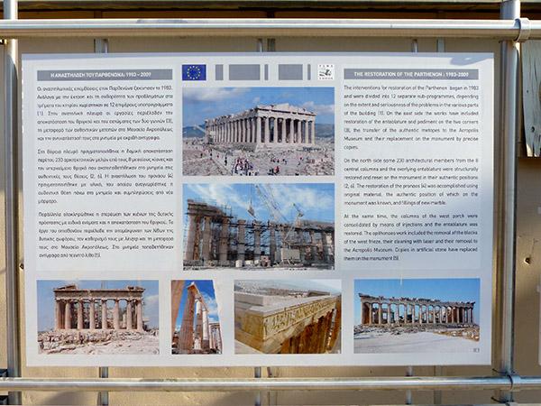 la restauration du Parthénon