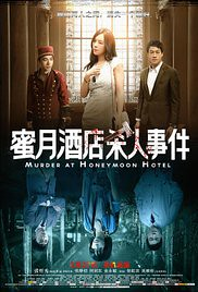 Murder at Honeymoon Hotel (2016)