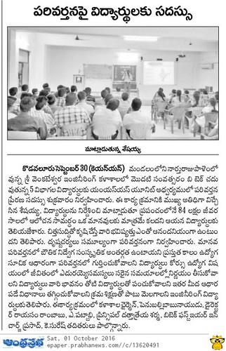 2016-01-01_Andhra Prabha