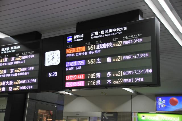 Mizuho Dept. Sign