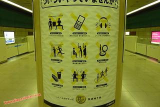 P1060774 Carteles en la estacion de Tojinmachi (Fukuoka) 14-07-2010