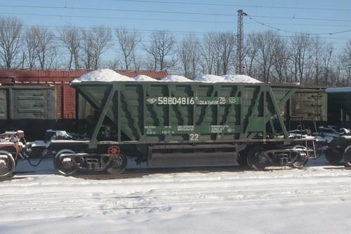 Ukrainian Railways bottom discharge hopper wagons