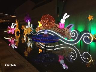 CIRCLEG 遊記 香港 尖沙咀 中秋 花燈 (9)