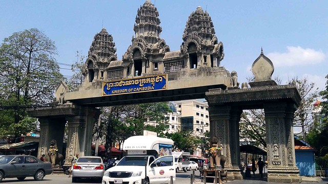 Cambodian Border GAte