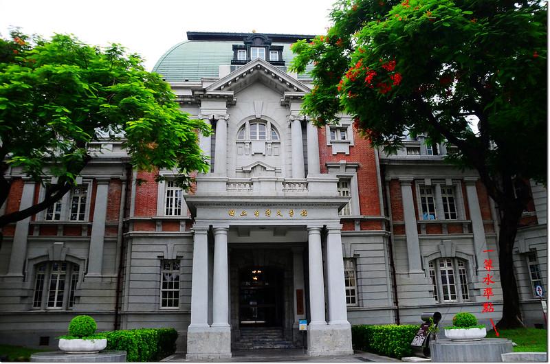 台南市政府水準點點位 1