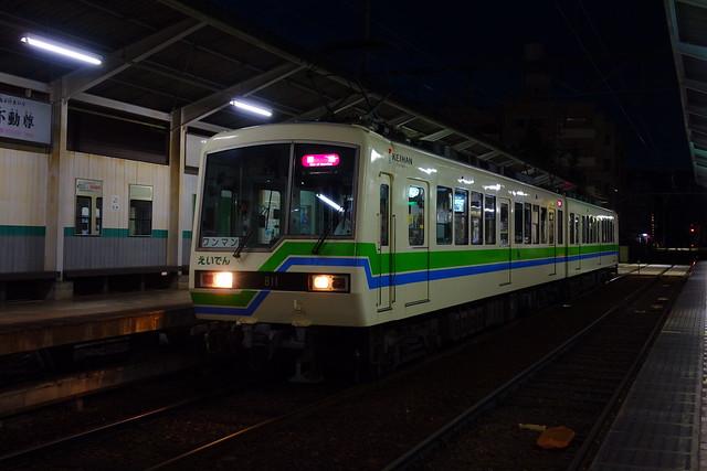 2016/08 叡山電車修学院駅 #03