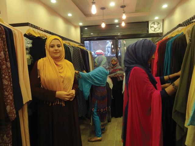 Nasfir Abaya Showroom in Zakir Nagar