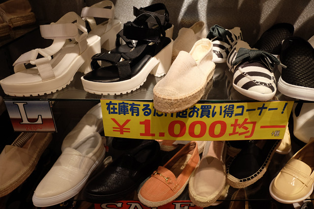 cheap shoes at shinsaibashi