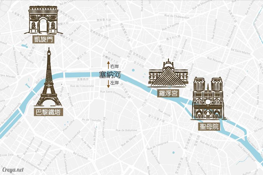 2016.8.28 ▐ 看我的歐行腿▐ 法國巴黎凱旋門、香榭麗舍間的歷史之道 20-2