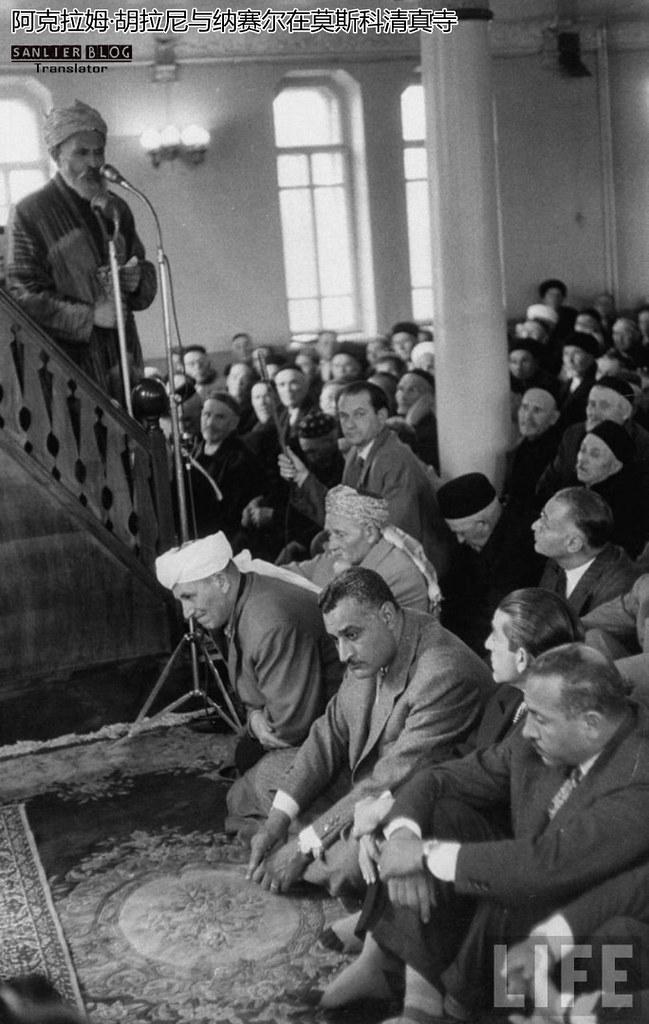 1958纳赛尔访苏17