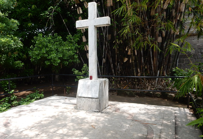 fort-santiago-victims-memorial
