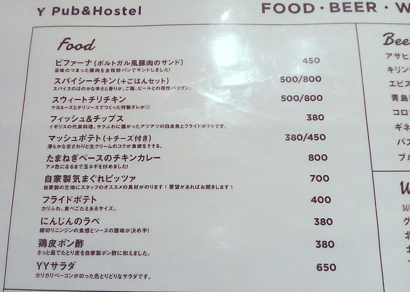 Y Pub&Hostel, Tottori, Japan