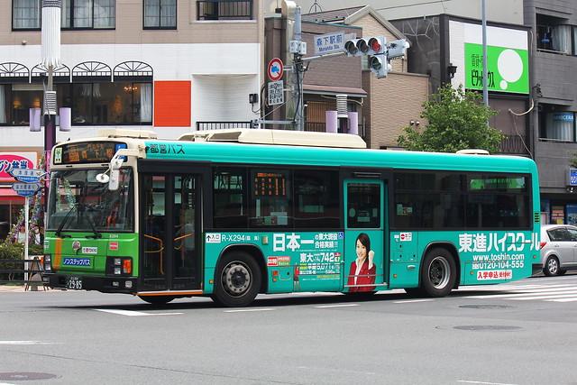 2016/07/02 東京都交通局 X294