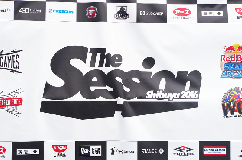 toomilog-The_Session_Shibuya_2016_009