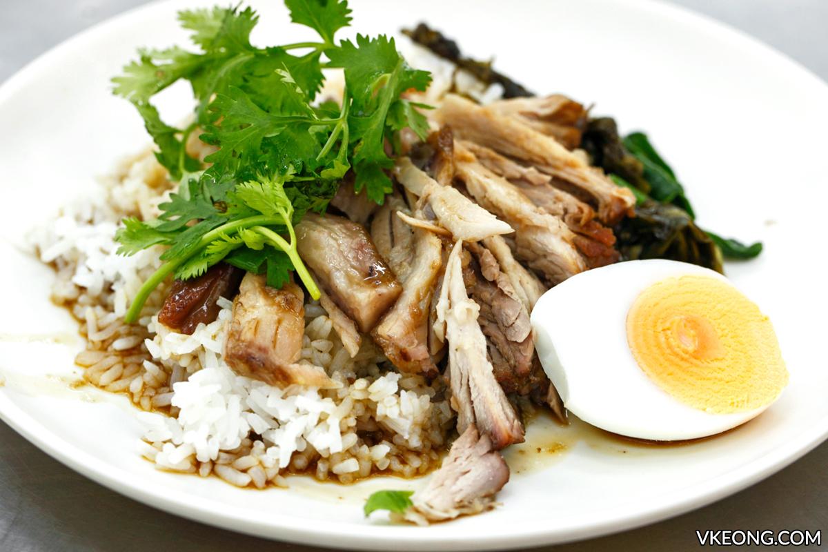 Huai Khwang Pork Leg Rice