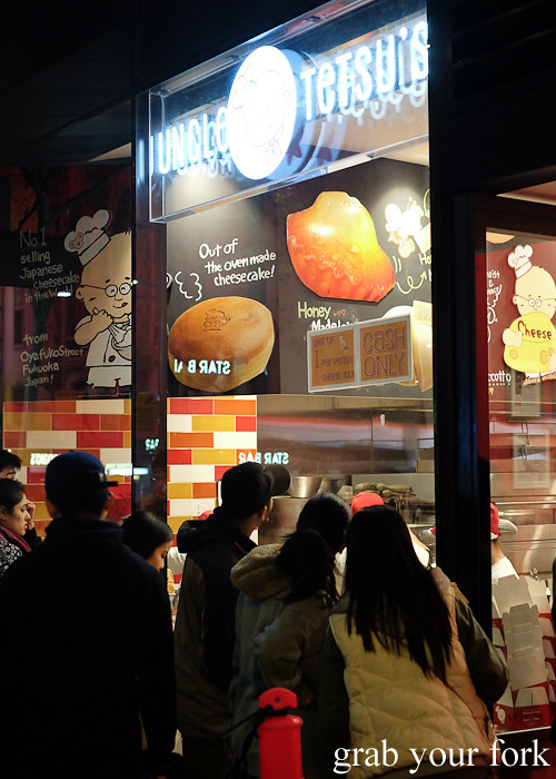 Queues outside Uncle Tetsu's Cheesecake at Regent Place Sydney
