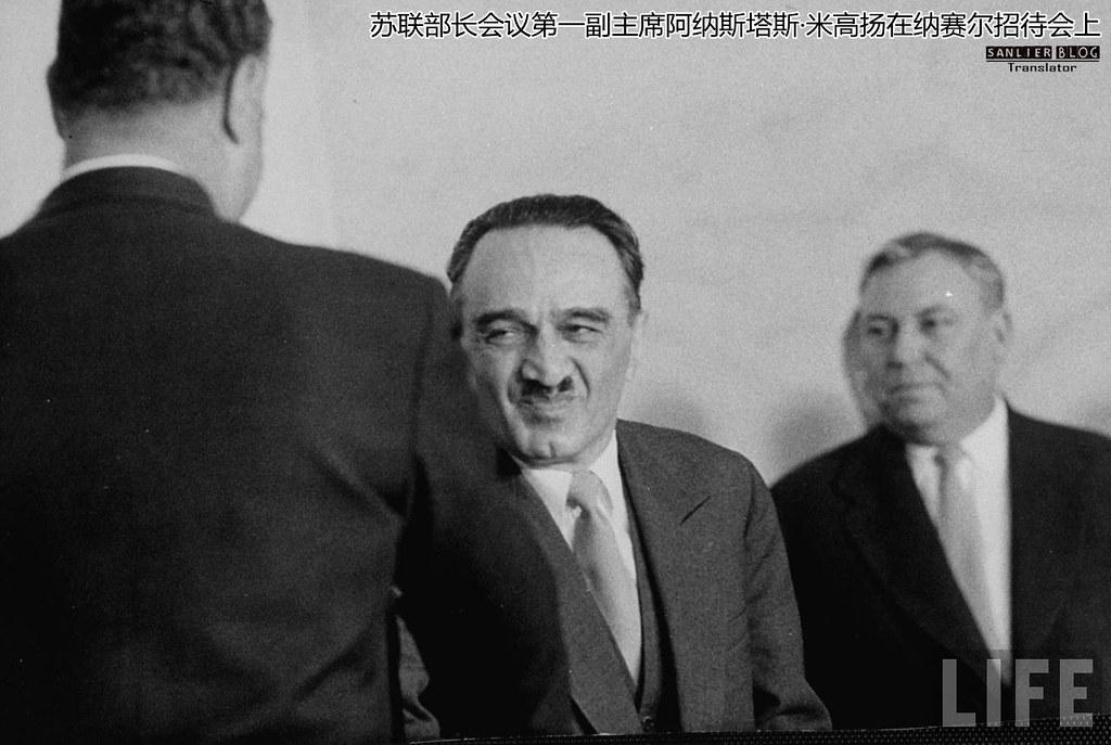 1958纳赛尔访苏23