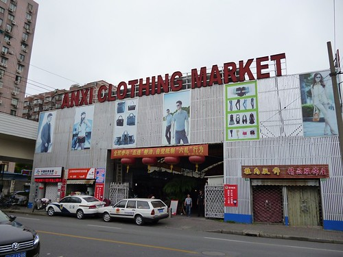 anxi clothing market 1