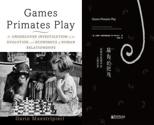封面设计,原版一目了然,中文版则颇有情怀。两者的目标读者或许并不相同,也挺耐人寻味。