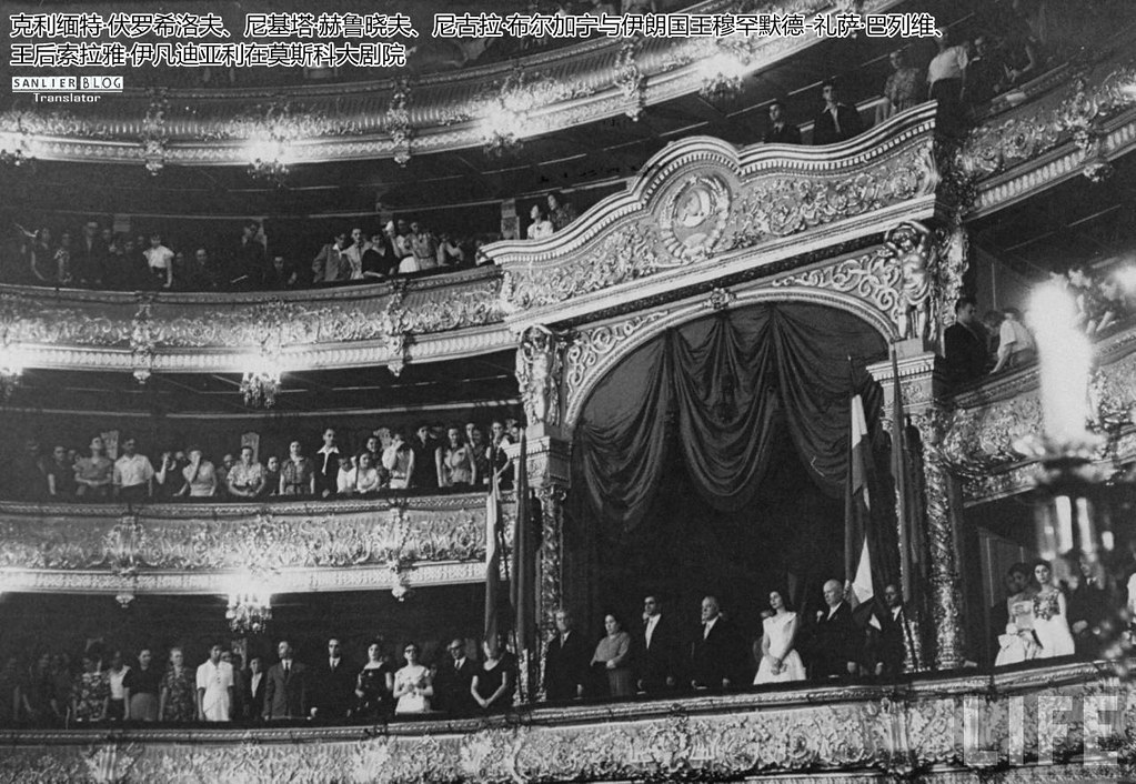 1956年苏联政治与社会生活18