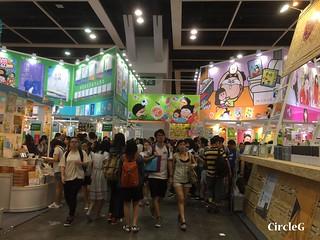 CIRCLEG 香港 遊記 香港書展 香港會議展覽中心 灣仔 100毛 林日曦 (10)