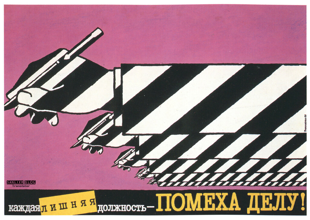 苏联改革时期宣传画73