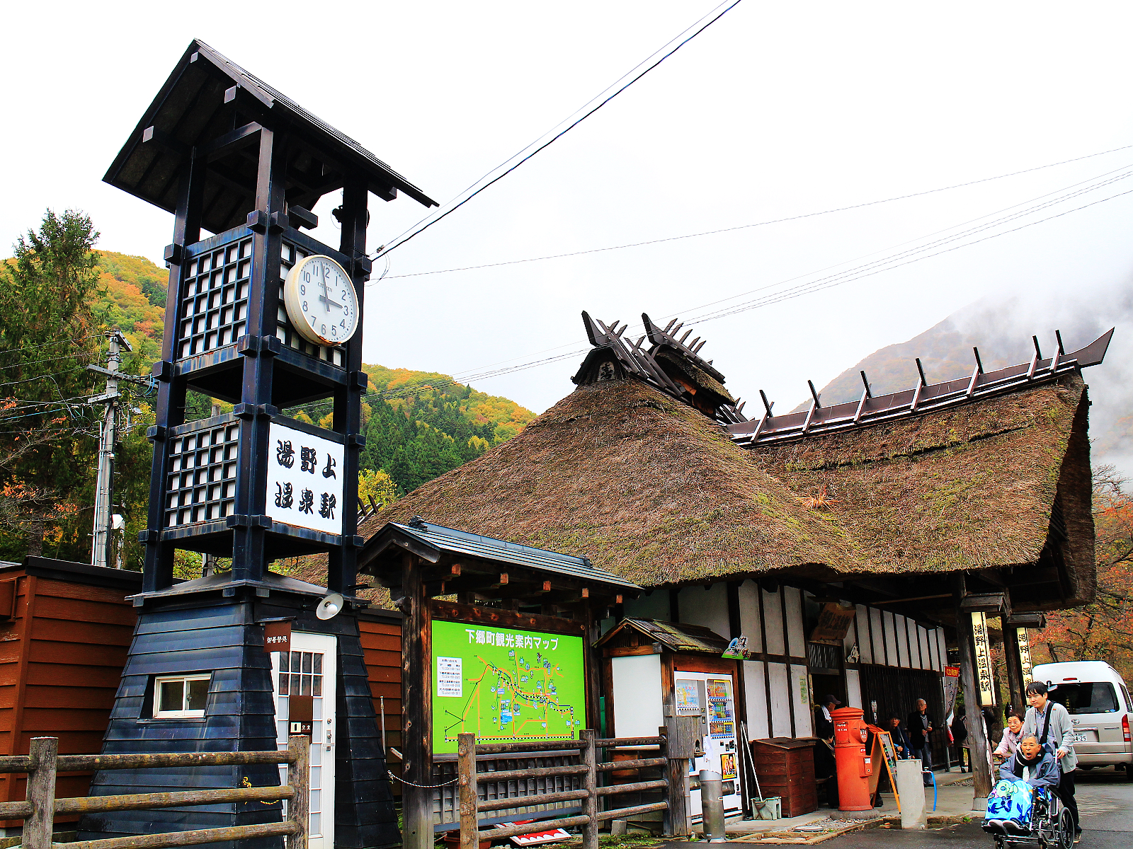 「日本三大茅葺屋根集落 大內宿」的圖片搜尋結果