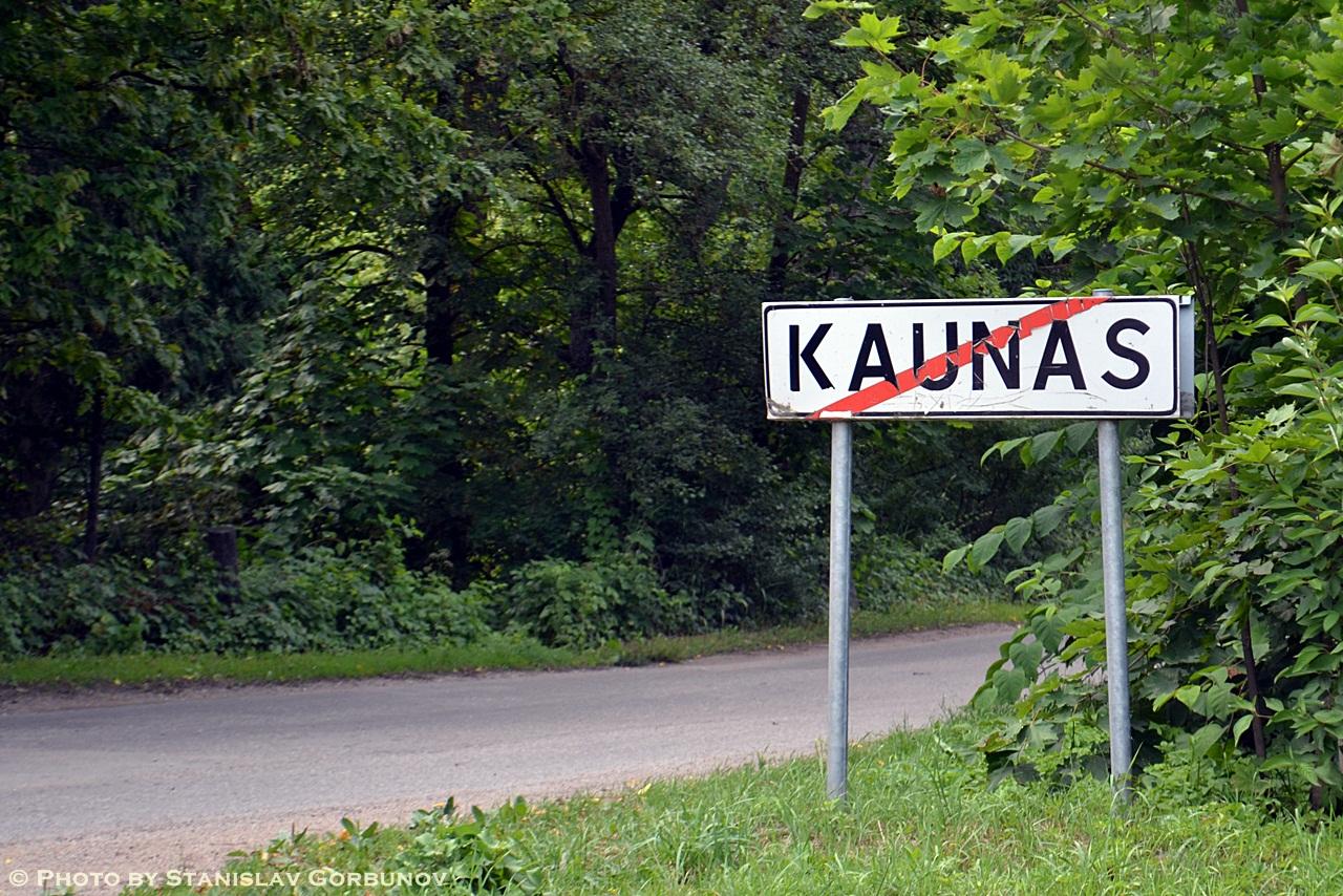 Удивительные места Каунаса, о которых ничего не знают ни туристы,  ни горожане