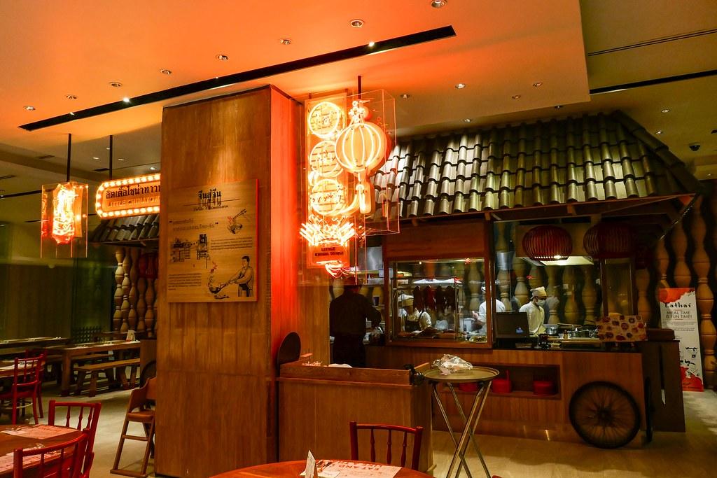 Famous Restaurant