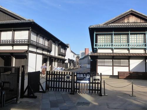 jp16-Nagasaki-Quartier Hollandais-Dejima (6)