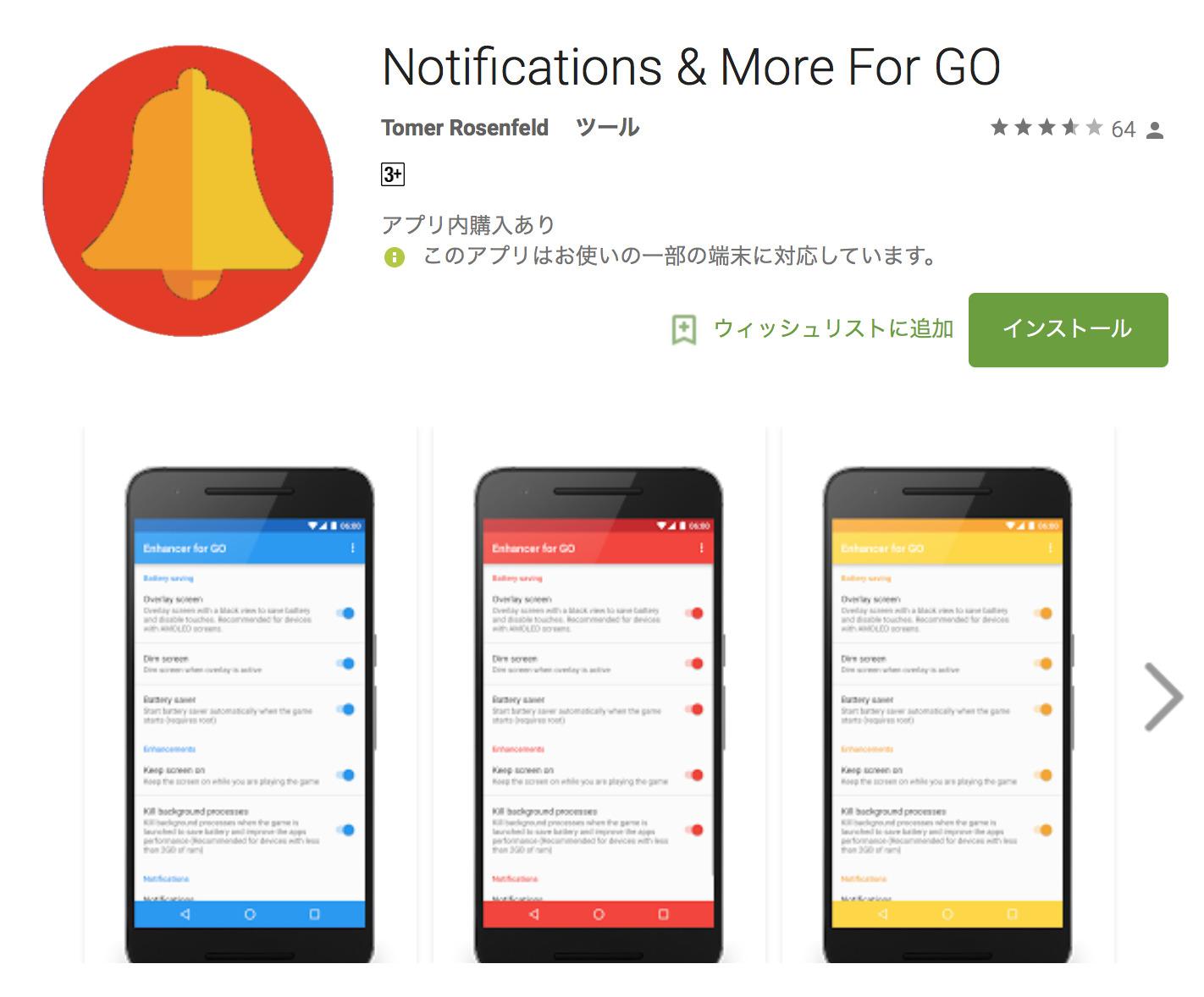 pokemon-go-plus-release-date-postponed-00002
