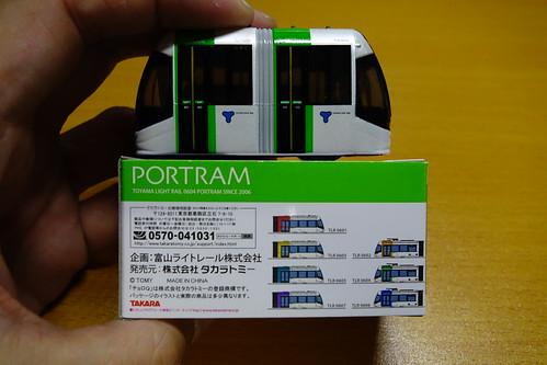 DSC02414