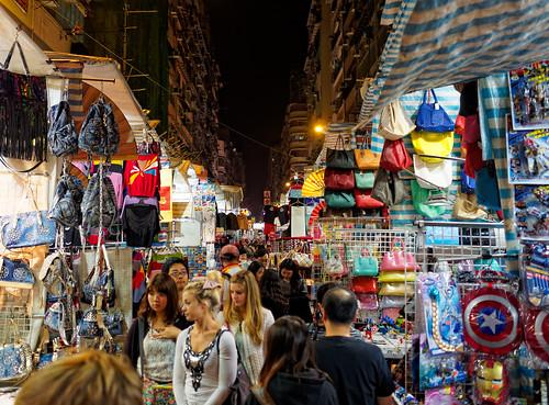 Ladies Market, Mong Kok