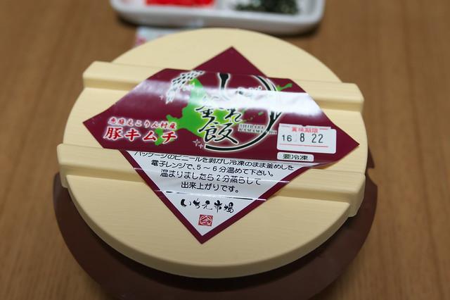 しばれ釜飯_05
