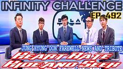 Infinity Challenge Ep.492