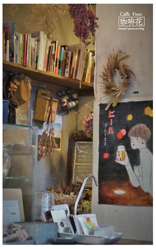 Caffe-Fiore珈琲花-12