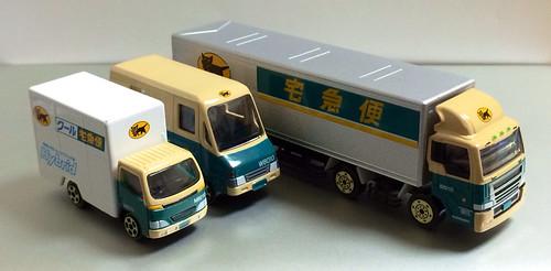 クロネコ トラック ミニカー 3種